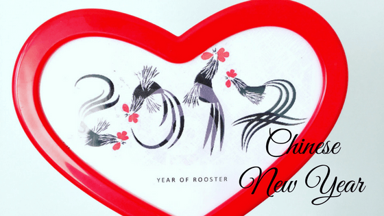 Chinese New Year: Year of the Rooster (2017)